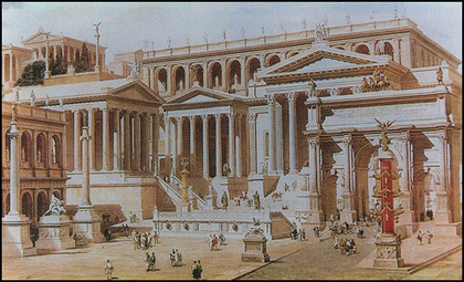Comparison of modern and roman education roman education for Day office roma